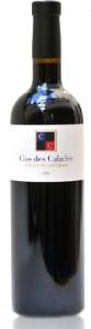 calades clos 83x300 Clos des Calades   AOC Languedoc