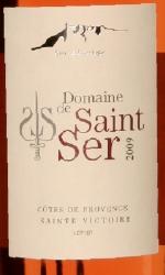 rose saintser Horizontale rosés Coteaux dAix 2009